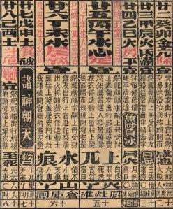 meiji-typography2