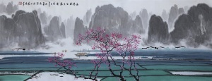 Oriental-asian-art-painting-chinese-traditional-font-b-Landscape-b-font-painting-font-b-watercolor-b