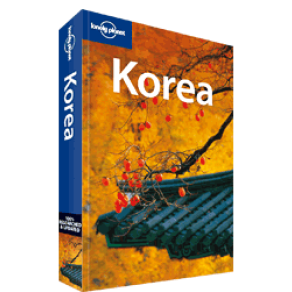 2888-korea_travel_guide_large
